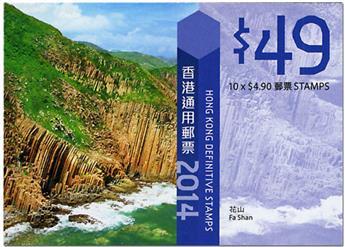 n° C1949 - Timbre HONG KONG Carnets