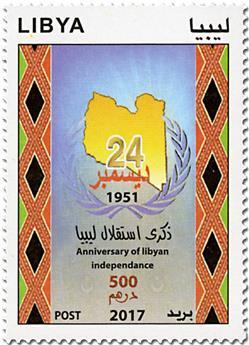 n° 2681 - Timbre LIBYE Poste