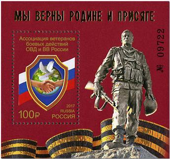 n° 430A - Timbre RUSSIE Blocs et feuillets