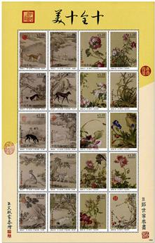 n° 6181/6200 - Timbre GRENADE Poste