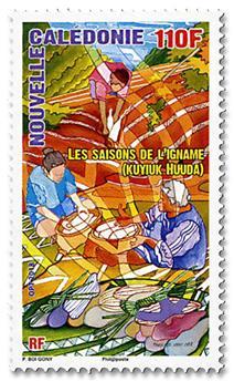 n° 1332 - Timbre Nelle-Calédonie Poste