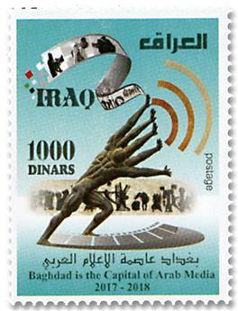 n° 1848/1849 - Timbre IRAK Poste