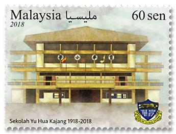 n° 1956/1958 - Timbre MALAYSIA Poste