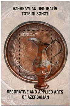 n° 157/158 - Timbre AZERBAIDJAN Blocs et feuillets