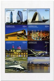 n° 1051/1058 - Timbre AZERBAIDJAN Poste