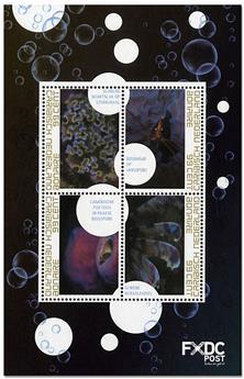 n° 102/105 - Timbre BONAIRE Poste