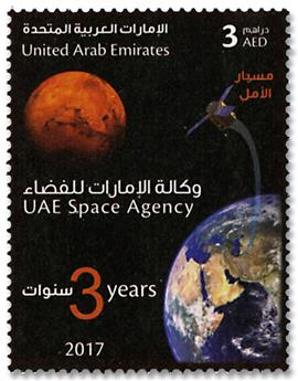n° 1169 - Timbre EMIRATS ARABES UNIS Poste