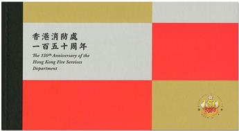 n° C1966 - Timbre HONG KONG Carnets
