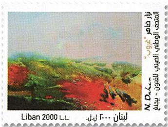 n° 591 - Timbre LIBAN Poste