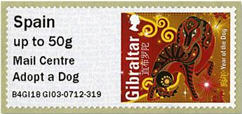 n° 92 - Timbre GIBRALTAR Timbres de distributeurs