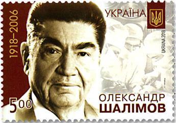 n° 1357 - Timbre UKRAINE Poste
