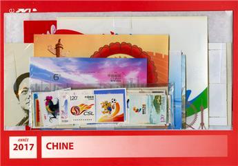 n° 5401/5495 - Timbre Chine Année complète (2017)