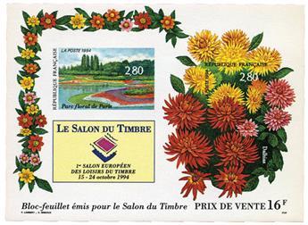 n° 16a - Timbre France Bloc et feuilet