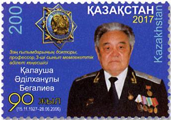 n° 807 - Timbre KAZAKHSTAN Poste