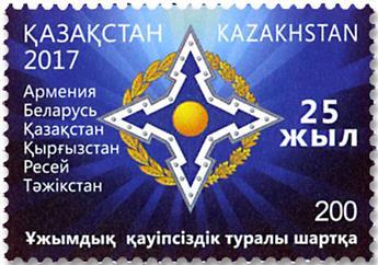 n° 812 - Timbre KAZAKHSTAN Poste