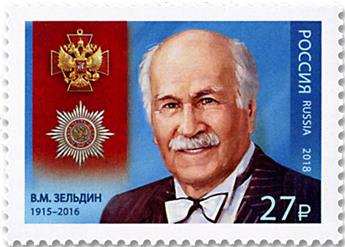 n° 7902 - Timbre RUSSIE Poste