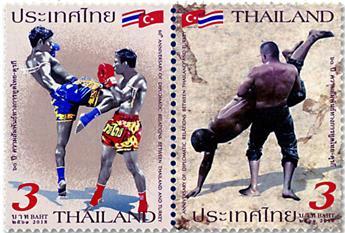 n° 3456/3457 - Timbre THAILANDE Poste