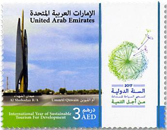 n° 1174/1180 - Timbre EMIRATS ARABES UNIS Poste