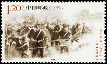 nr. 4874/4875 -  Stamp China Mail