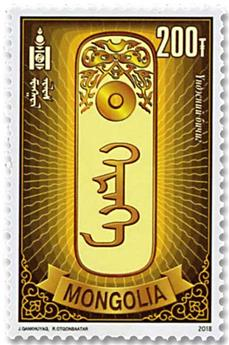 n° 3092/3095 - Timbre MONGOLIE Poste