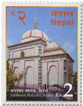 n° 1257/1259 - Timbre NEPAL Poste
