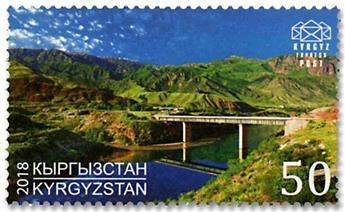 n° 79/80 - Timbre KIRGHIZISTAN (Kyrgyz Express Post) Poste