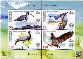 n° 23 - Timbre KIRGHIZISTAN (Kyrgyz Express Post) Blocs et feuillets