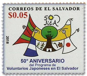 n° 1909/1910 - Timbre SALVADOR Poste