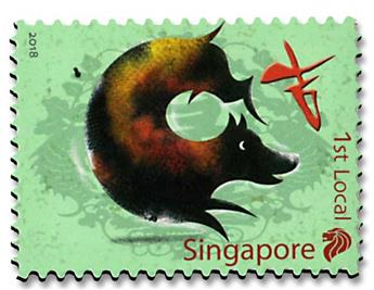 n° 2249 - Timbre SINGAPOUR Poste