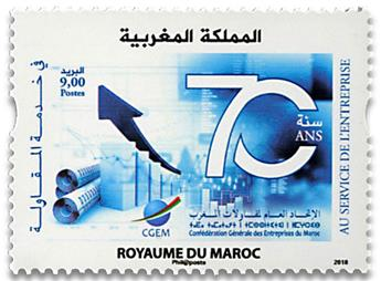 n° 1775 - Timbre MAROC Poste