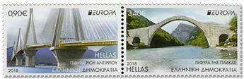 n° 2902/2903 - Timbre GRECE Poste (EUROPA)