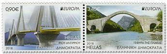 n° 2902/2903 - Timbre GRECE Poste