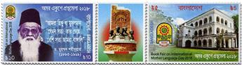 n° 1148/1149 - Timbre BANGLADESH Poste
