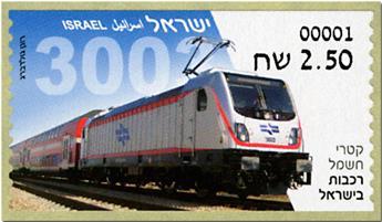 n° 127 - Timbre ISRAEL Timbres de distributeurs