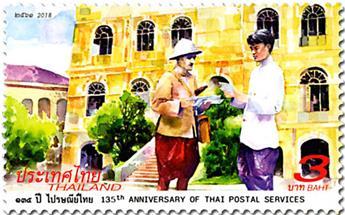 n° 3486/3489 - Timbre THAILANDE Poste