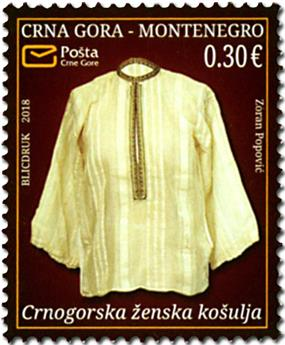 n° 414 - Timbre MONTENEGRO Poste