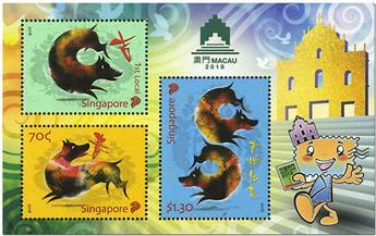n° 202 - Timbre SINGAPOUR Blocs et feuillets