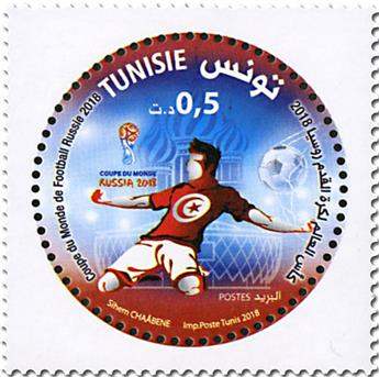 n° 1861 - Timbre TUNISIE Poste