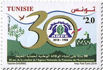 n° 1866 - Timbre TUNISIE Poste