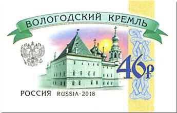 n° 7937 - Timbre RUSSIE Poste