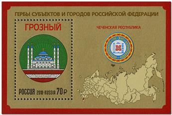 n° 450 - Timbre RUSSIE Blocs et feuillets