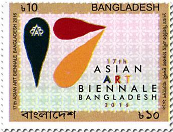 n° 1166 - Timbre BANGLADESH Poste