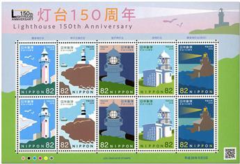 n° 8914/8914/8918 - Timbre JAPON Poste