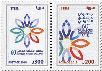 n° 1602/1603 - Timbre SYRIE Poste