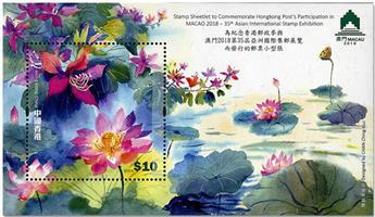 n° 324 - Timbre HONG KONG Blocs et feuillets