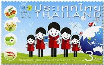 n° 3491 - Timbre THAILANDE Poste