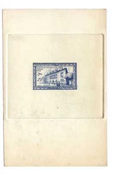 n°37 - Timbre Monaco Poste aérienne