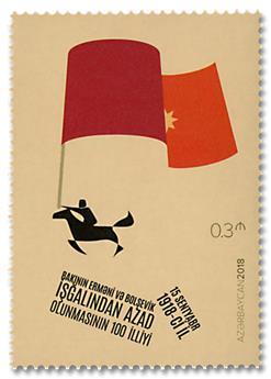 n° 1114 - Timbre AZERBAIDJAN Poste