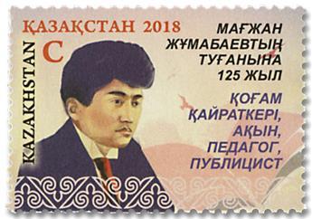 n° 821 - Timbre KAZAKHSTAN Poste