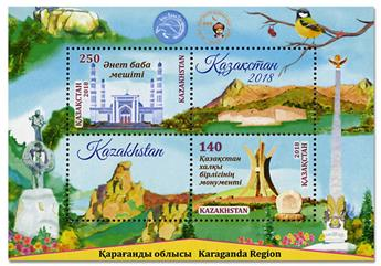 n° 106 - Timbre KAZAKHSTAN Blocs et feuillets